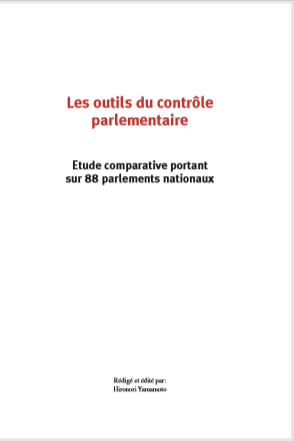 Cover of LES OUTILS DU CONTROLE PARLEMENTAIRE